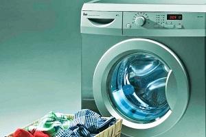 Выигрышный билет оказался в стиральной машине жительницы Великобритании